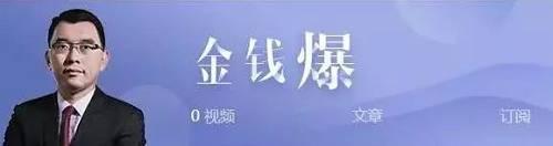 上海12名分析师突然被抓!所犯何事?背后老板竟然是他:曾被证监会罚1.3亿,还没及时缴罚款