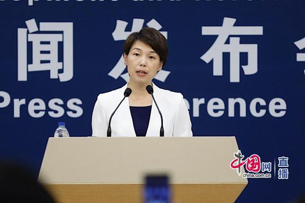 东京奥运火炬设计,香港南亚兵团,发改委:中国经济长期向好基本面和大趋势没有改也不会改