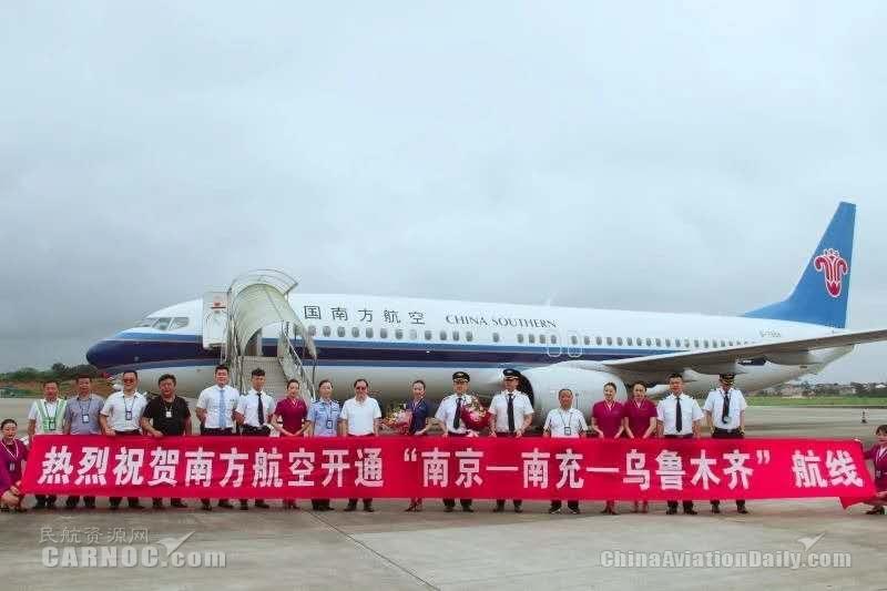 http://www.ncchanghong.com/qichexiaofei/10156.html