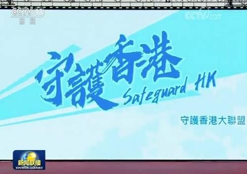 香港市民:支持香港政府依法施政,支持特首,支持香港警察维护香港法令,维护香港稳定。