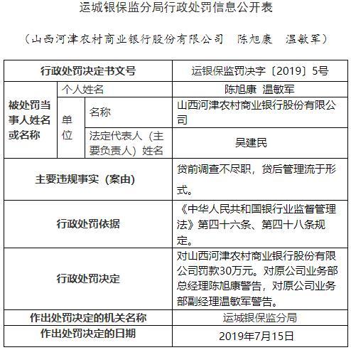 http://www.edaojz.cn/jiaoyuwenhua/181229.html