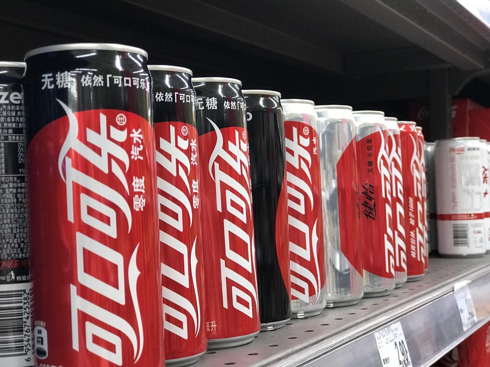 熬过阵痛期、业绩超预期 可口可乐股价创下历史新高