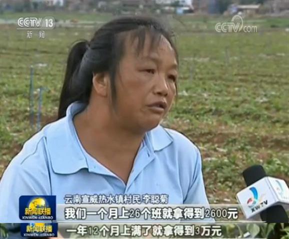 前不久,云南省又有33个县市区正式宣布退出贫困县。按计划,今年云南还将完成130万贫困人口脱贫、3000个贫困村出列。