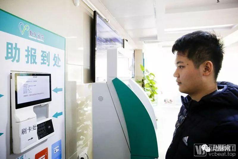效率高!详解一家老牌大三甲医院建设互联网智慧医院全过程【互联网医院专题】