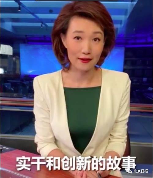 最后央视主播李梓萌抛出了一个发人深省的问题