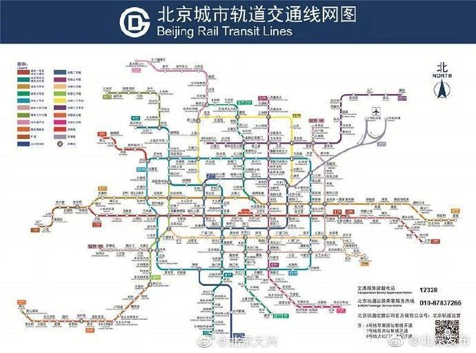 通往大兴机场地铁线正式命名 9月底与机场同开通