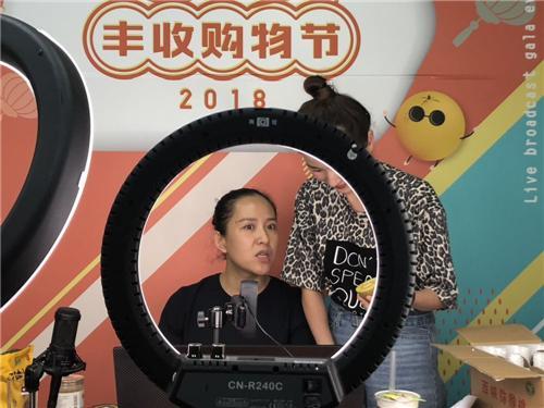 (2018年丰收节期间,西峡县副县长李莉直播卖猕猴桃)