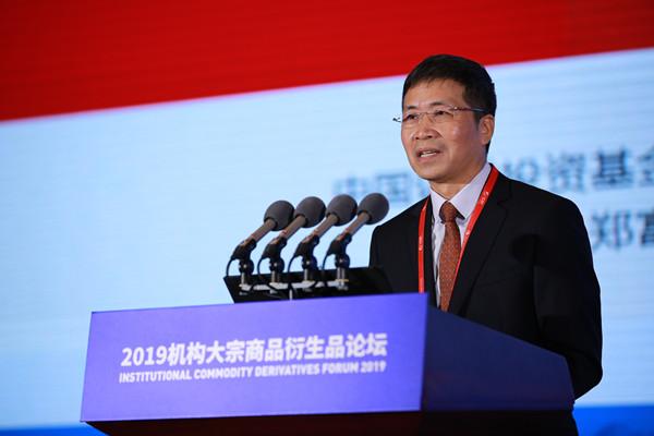 中国证券投资基金业协会副会长郑富仕