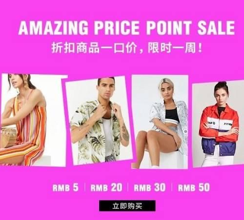 """如今""""廉价的时尚""""已无法满足中国消费者的需求。Forever 21却还想通过简单复制来成功,显然是行不通的。"""