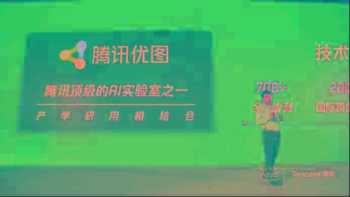 2019世界人工智能大会|腾讯优图吴运声:视觉AI回归理性,加速产业数字化升级