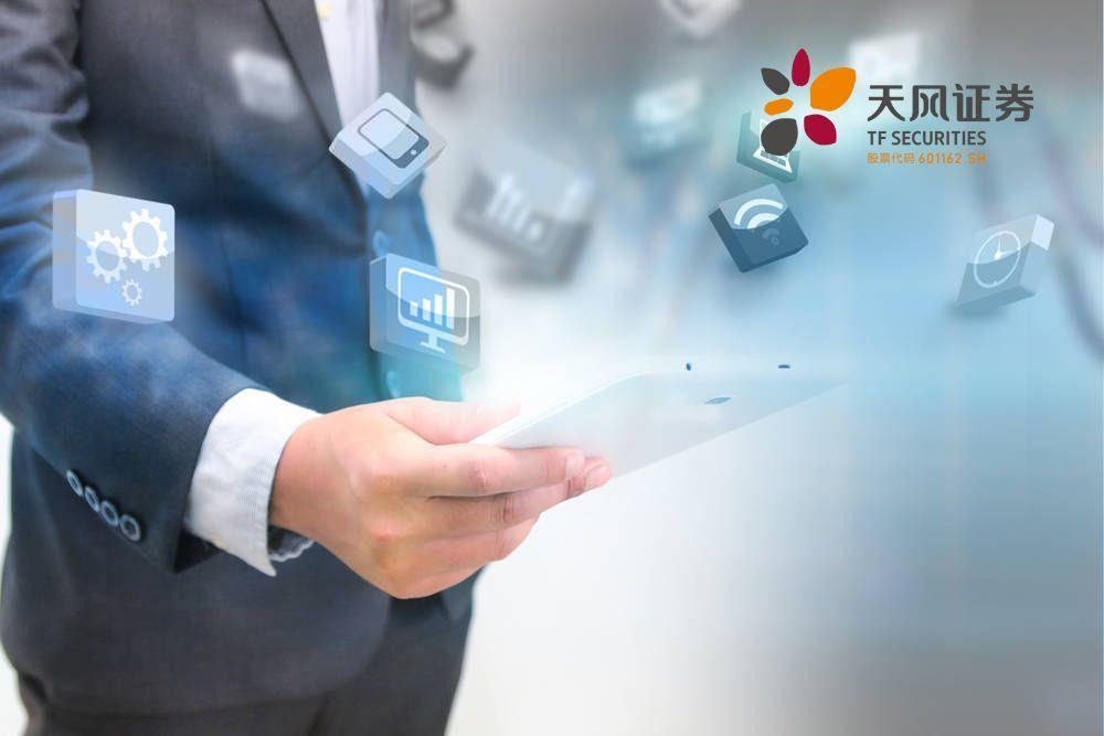 【通信】上调2019年5G NR预测,华为电信业务市场份额持续提升