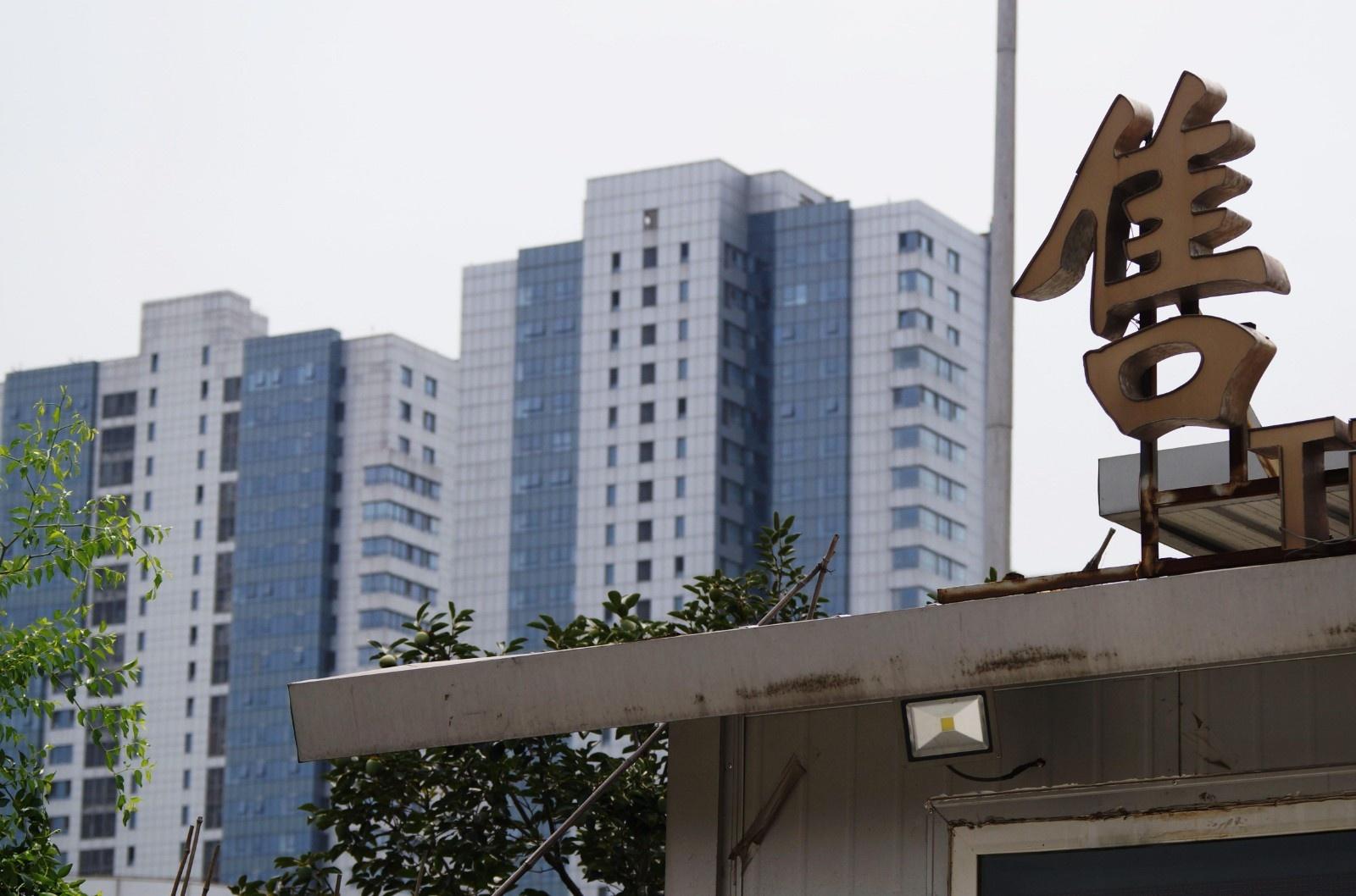 上半年千亿房企增至12家规模房企优势强化