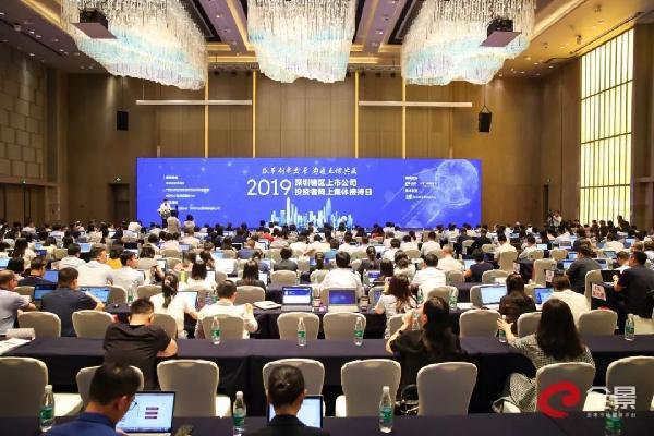 118家深圳上市公司、300+位高管...聚焦这一件大事