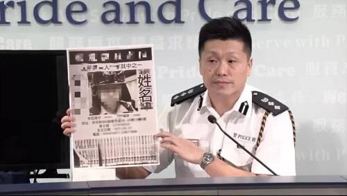 谢振中展示印有警员个人资料的纸张