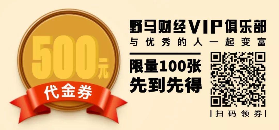 """东莞首富的""""中年危机"""":吃罚单、变老赖、业绩差、忙易主"""