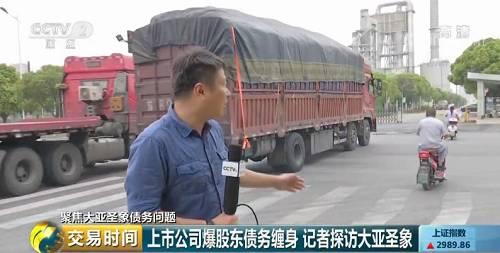 旁边路的两边大概停放了30多辆的大卡车,这些卡车基本上都是来圣象拉地板的货车。