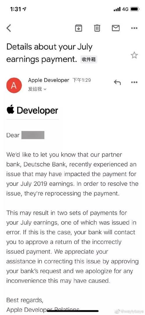 """从网上很多开发者反映的情况看,@waylybaye的情况并不是个案。针对汇款""""乌龙""""事件,苹果官方没有声明。不过,澎湃新闻记者从苹果一位内部人士处了解到,""""乌龙""""事件出来后,苹果在发邮件给开发者解释,希望开发者配合苹果最早完成退汇。"""