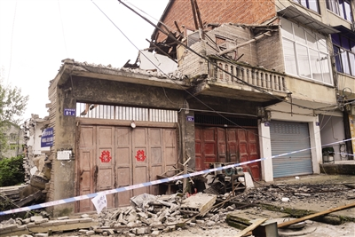四川内江市威远县发生5.4级地震
