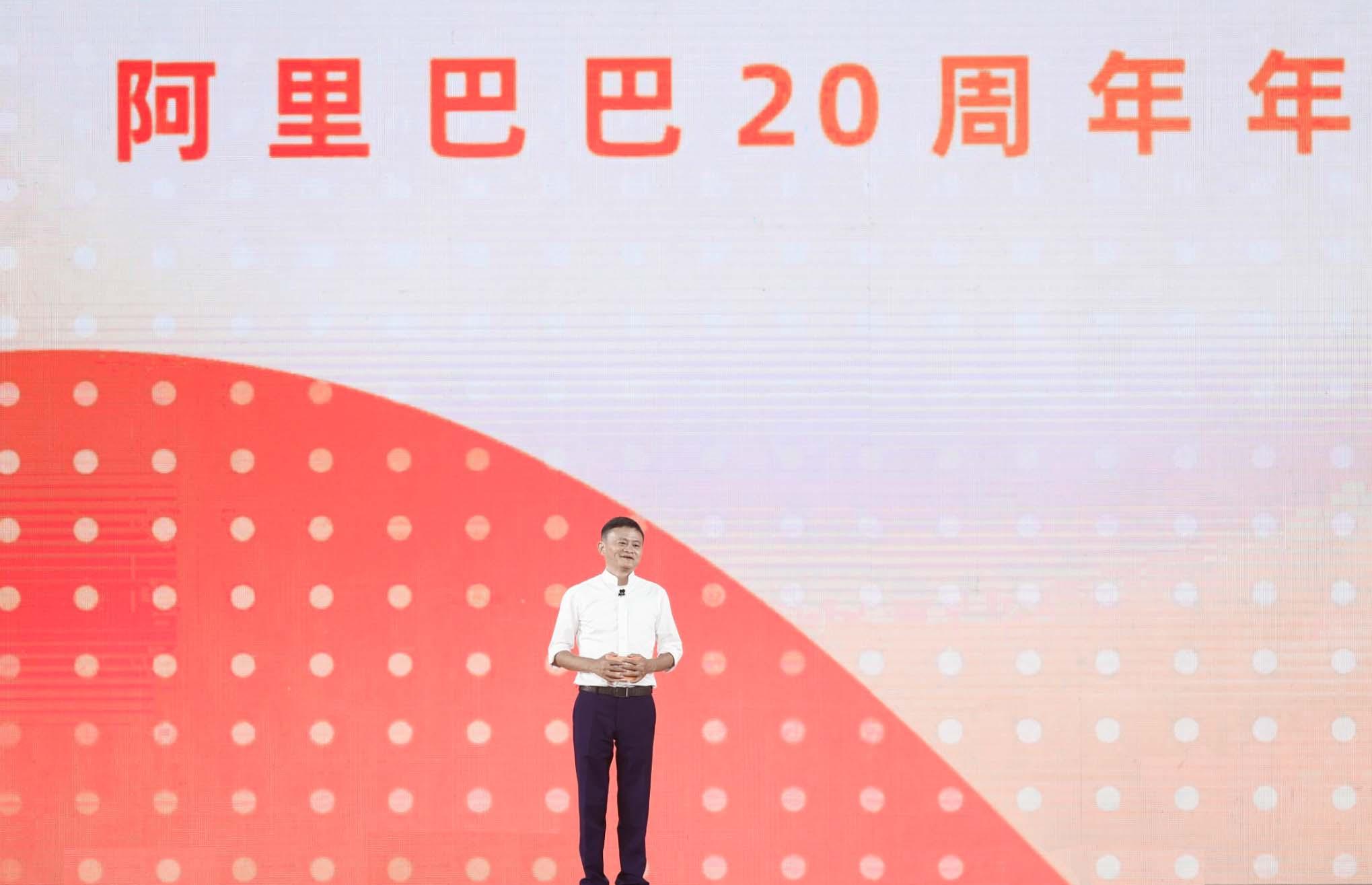 """马云""""退休""""后:阿里最需要的不仅是张勇 更是新的精神领袖"""