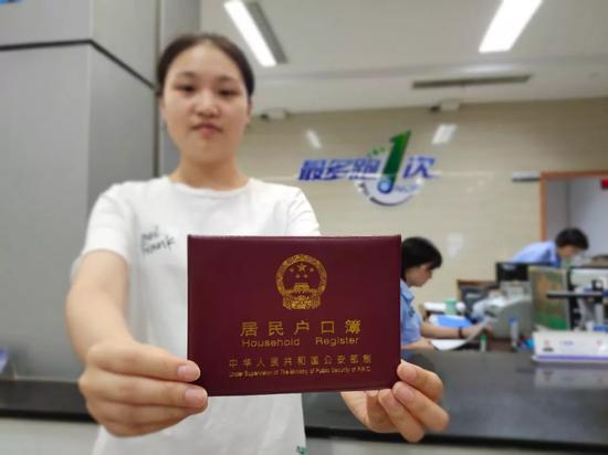 宁波落户新政施行:就业和居住同一社区均满5年可落户 -新闻频道-和讯网