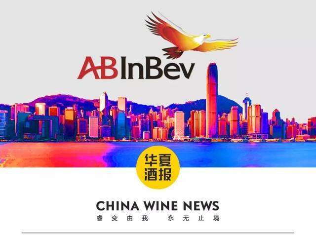 距离百威出售澳大利亚子公司给朝日集团、寻求重新上市可能性已过去整两个月,百威英博重启了亚洲子公司的香港首次公开募股(IPO)计划。该计划表被正式展现于9月12日,港交所披露百威亚太的第二版聆讯后的招股书,9月17日,亚太公司在香港召开新闻发布会,9月18日开始路演,预计9月23日敲定IPO价格,9月30日正式上市。