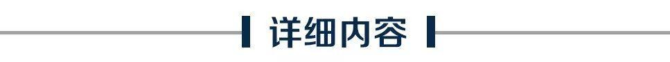 http://www.shangoudaohang.com/yingxiao/213168.html