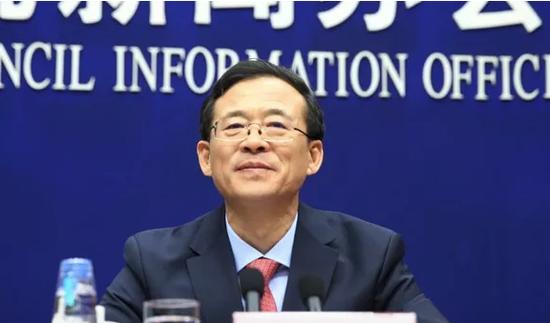 中央委员刘士余严重违纪 从正部级降为一级调研员