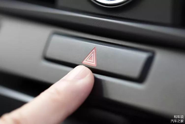 汽车在不启动的情况下,开双闪可以坚持多久才会没电?