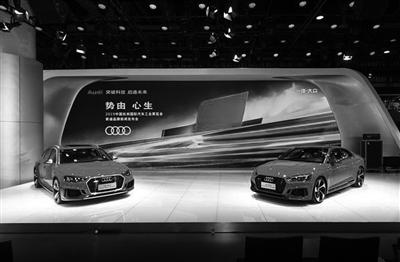 全新奥迪RS 5 Coupe、RS 4 Avant 亮相杭州国际车展