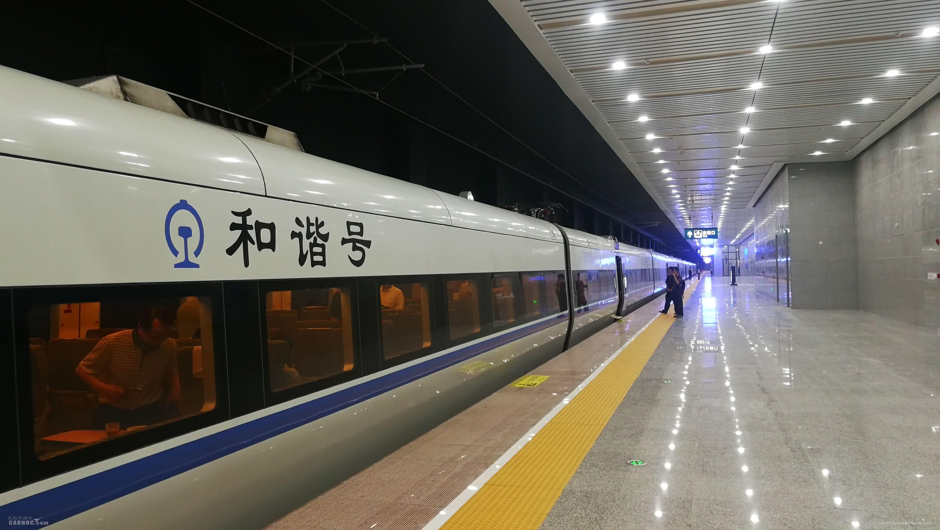 潮汕机场即将迈入空铁联运时代
