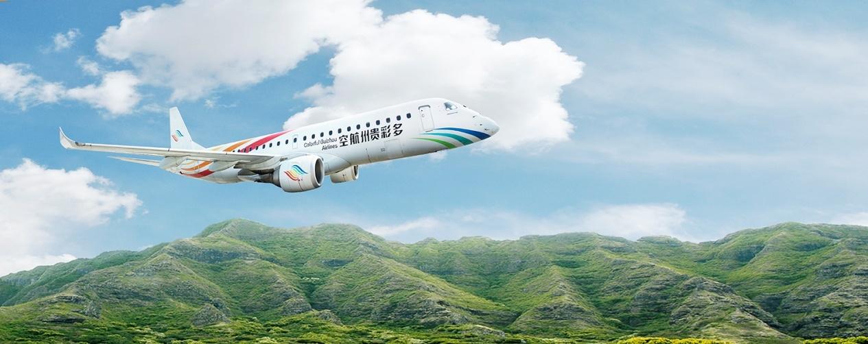 2019冬春换季多彩贵州航空将新开