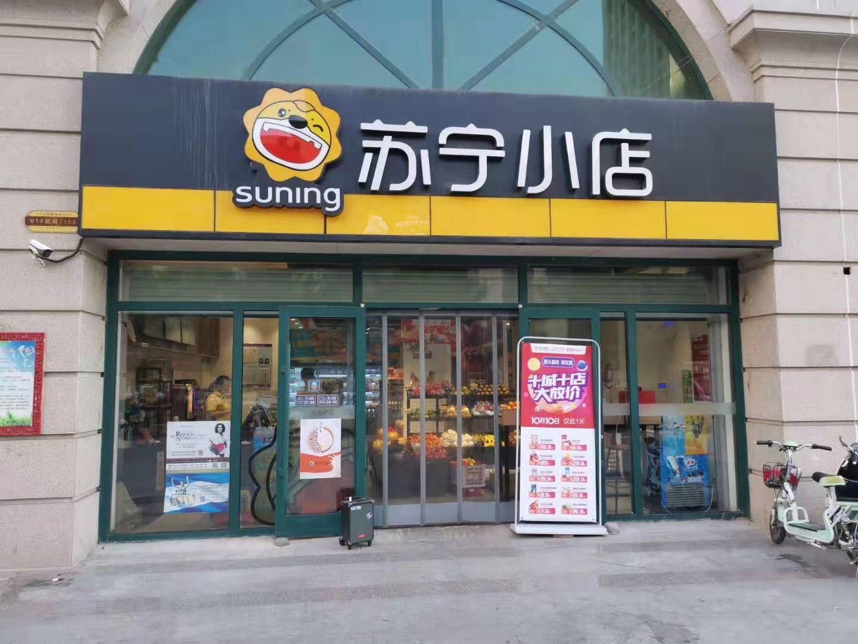 http://www.k2summit.cn/caijingfenxi/1175556.html