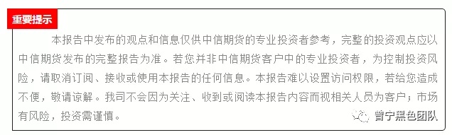 http://www.weixinrensheng.com/caijingmi/868626.html
