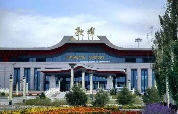 敦煌机场保障进出港旅客超75万人次提前81天赶超去年