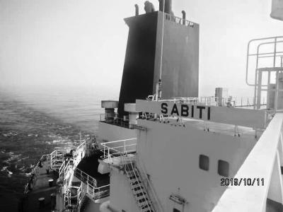 伊朗油轮红海遇袭
