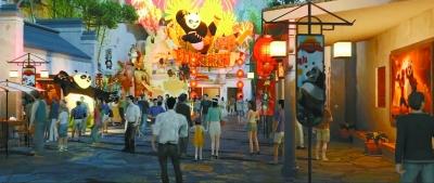 <b>功夫熊猫景区将全球首次亮相</b>