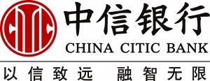 """中信银行南京分行助力""""一带一路""""建设"""