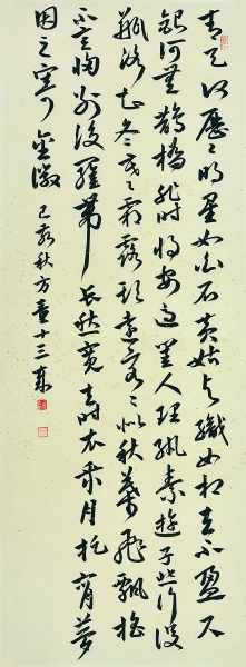 第二届墨缘杯北京市青少年书法比赛