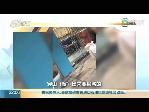 /fuzhuangpinpai/490476.html