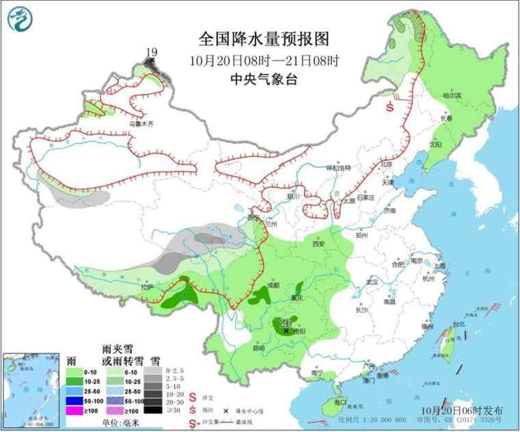 今日京津冀能见度转好 新一轮较强冷空气明日来袭