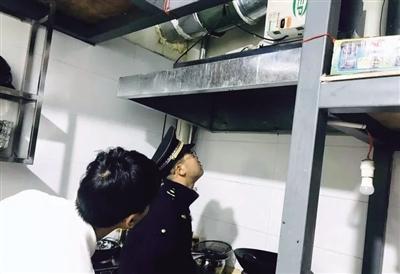 曲江专项治理油烟污染等乱象