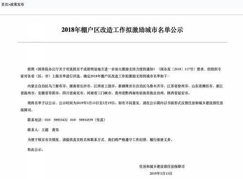 另外相对而言,徐州整体的房价还算是亲民的。抛开市中心核心地段均价2W+的房价不说,徐州的刚需上车门槛,均价在1W左右。毕业5年内的大专以上学历还会补贴5%。