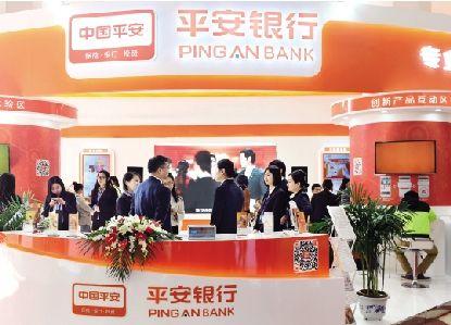 平安银行经营性现金流转正 个贷突破1.27万亿增10%