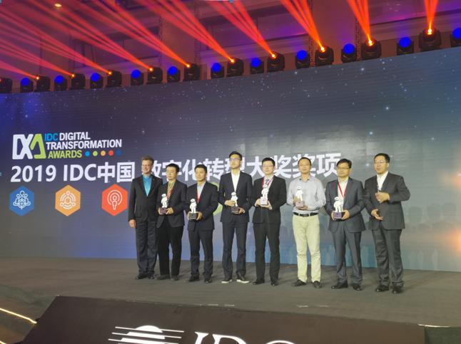 股市动态陆金所获评两项IDC数字化转型大奖,技术运营实