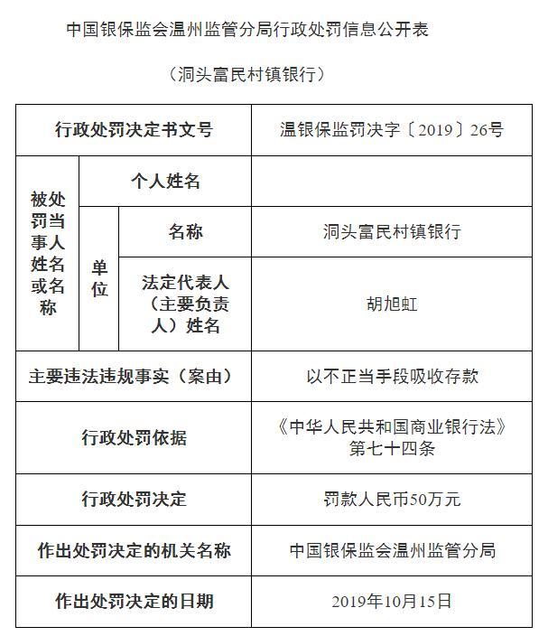 永利集团最新网站 2