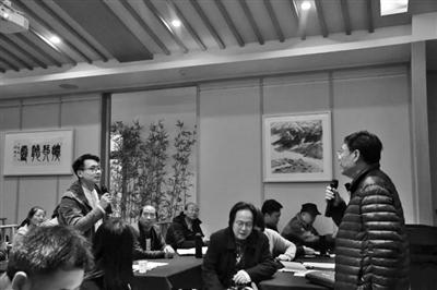 轩辕传奇怎么赚钱:吴振锋书法公益大讲堂开讲