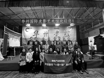 东盟十国驻华使节应邀访问渭南