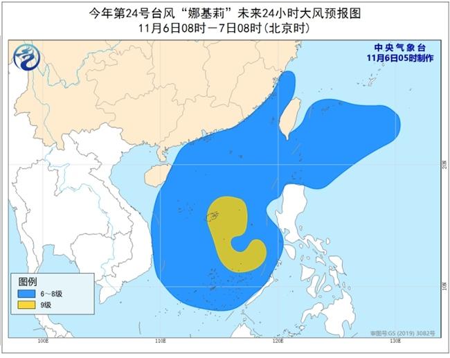 """台风""""娜基莉""""生成 广东海南沿海等海域有大风"""