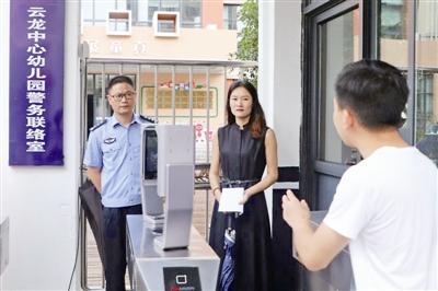 http://www.ningbofob.com/ningbofangchan/35968.html