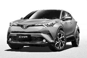 广汽丰田2020款C-HR新增舒适版车型上市